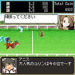 File:ToM-ToWC Horse Race.jpg