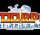 Keroro RPG: Kishi to Musha to Densetsu no Kaizoku