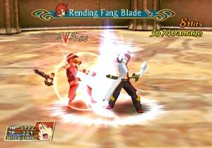 Rending Fang Blade (TotA)