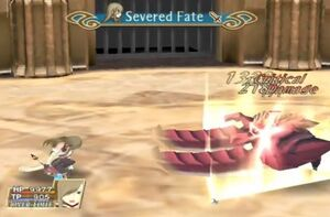 Severed Fate (TotA)