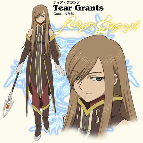 File:Anime Concept Tear.jpg