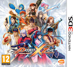 PXZ game cover