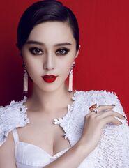 Fan Bing Bing Bazaar Jewelry 63