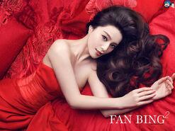 Fan-bingbing-4a