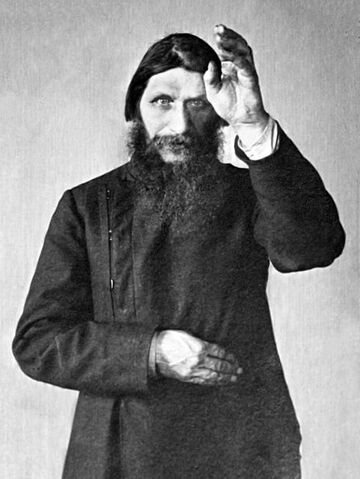 File:Grigori Rasputin.jpg