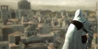Римский торговец