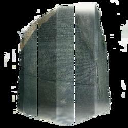 ACU Rosetta Stone