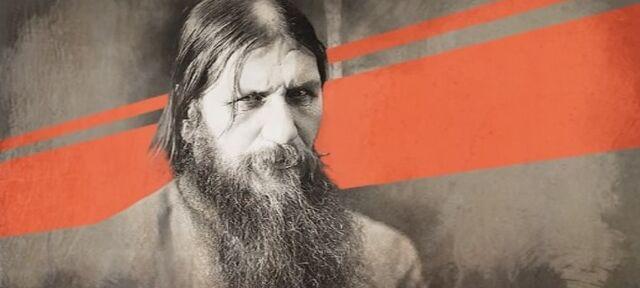 File:ACCR DB Grigori Rasputin.jpg