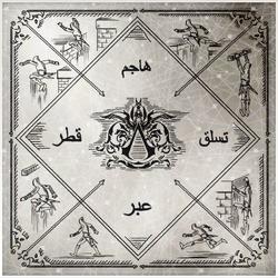 Zw-codex-23.png