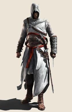 File:Altair3.jpg