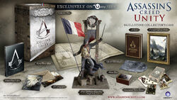 Acu-collector-guillotine-e3