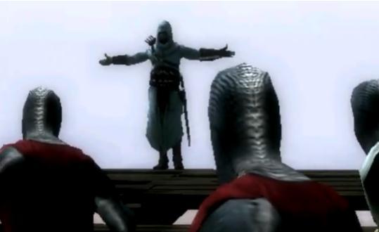 File:AltaïrLoF.jpg