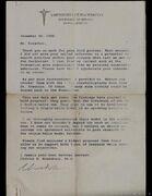 ACI-Letter 2