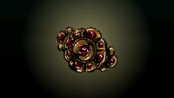 File:ACP Treasure Garnet Ring.png