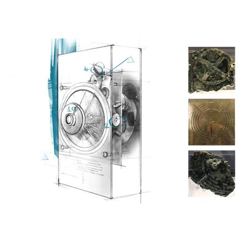 Файл:AC4 Antikythera Mechanism.png