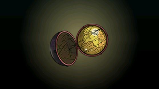 File:ACP Miniature Globe.png