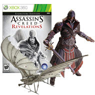 Ultimate Bundle for Xbox 360.