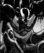 Pluto Manga