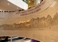 Victoria Harbour by Stephen Wiltshire