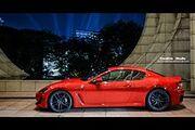 220px-Maserati MC Stradale