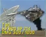File:T90 tank model.jpg