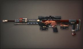 File:Weapon Sniper Dragon DSR-1.jpg