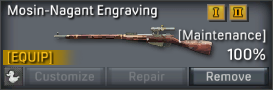 File:Mosin-Nagant Engraving uncustomizable.png