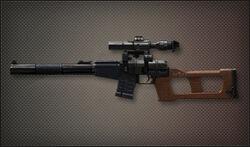Weapon Sniper VSS