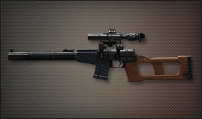 File:Weapon Sniper VSS.jpg