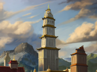 Future Industries Tower