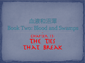 Tala-Book2Title13.png