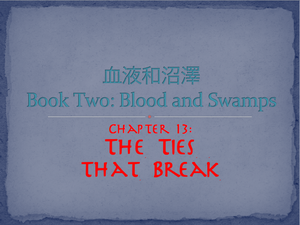Tala-Book2Title13