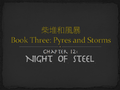 Tala-Book3Title12.png