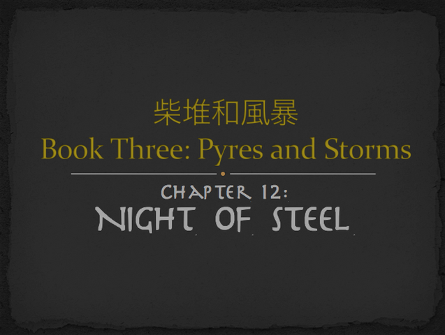File:Tala-Book3Title12.png