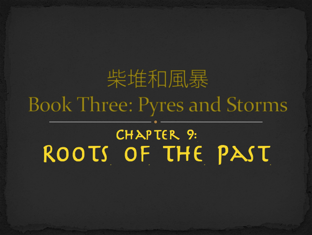 File:Tala-Book3Title9.png