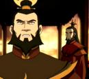 De Avatar en de Vuurheer