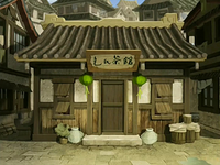 Pao Family Tea House