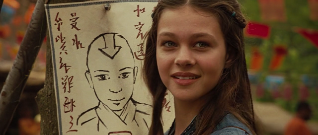 File:Film - The Avatar has returned poster.png
