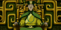 El Rey de la Tierra