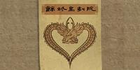 Love amongst the Dragons