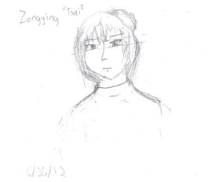 File:Zongying.png