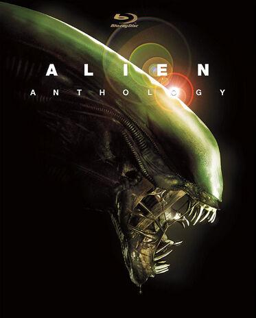 File:Alien Anthology Blu Ray Set.jpg