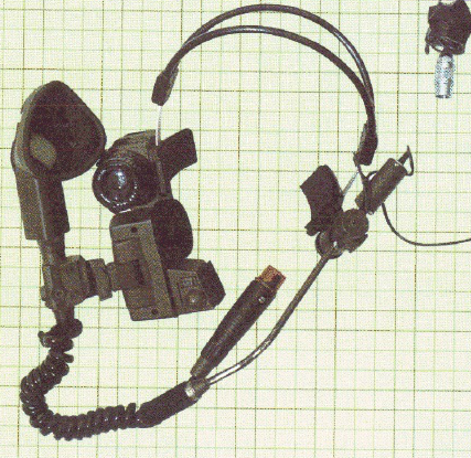 File:Head Mounted Sight.png