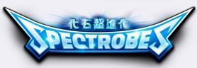 Spectrobes logo