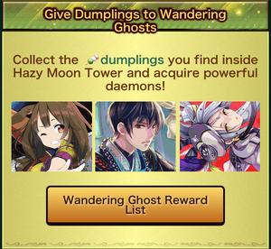 HazyMoon WanderingGhosts