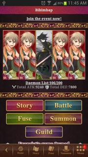 Defense Team - Wind Weasel