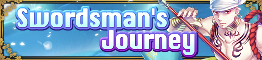 Swordsman's Journey Horizontal Banner
