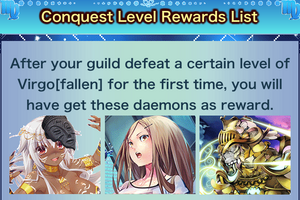 GalaxyWars Purity rewards