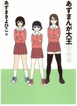 Azumanga Daioh Manga Volume 3 jp new