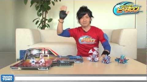 TAKARA-TOMY overview of Rising=Dracyan and other products